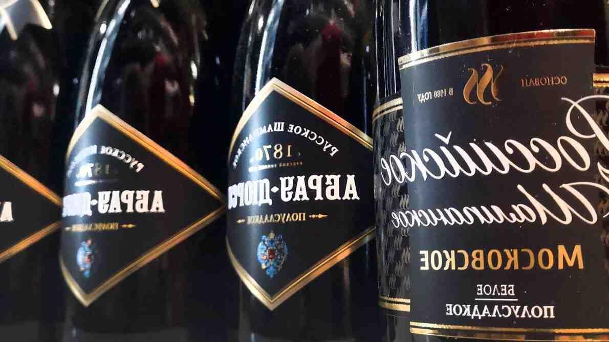 Comment Appelle-t-on un vin sans bulle ?